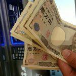 ATM現金