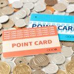 ポイントカード 現金