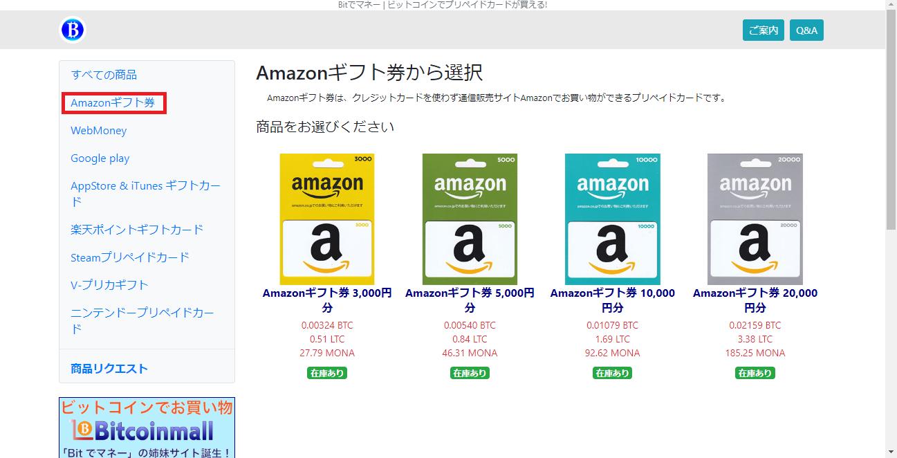 ビットコインキャッシュが使えるオンラインカジノ特集【年度版】 - カジビトジャパン